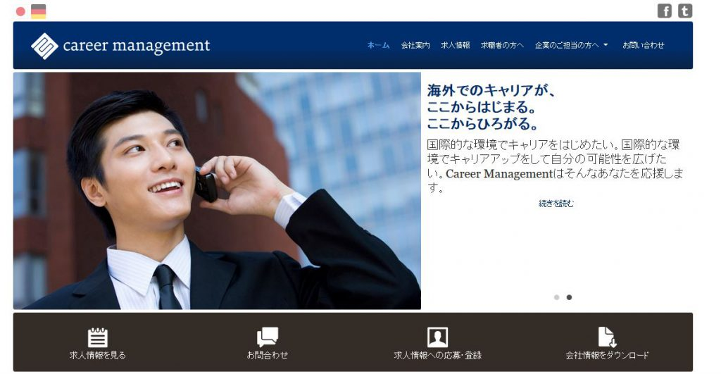 careermanagement